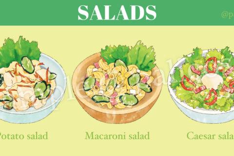 Adobe Illustratorで手書き風サラダを簡単に描く方法