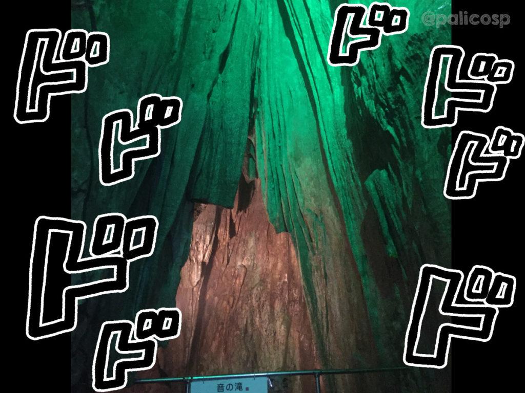 井倉洞内写真5