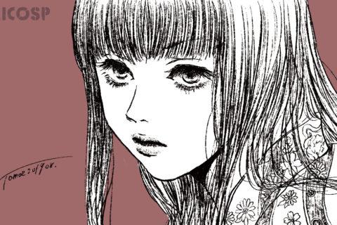 しょうもない絵しか描けないのは、「他人の目を恐れる自分の心」 のせいだ