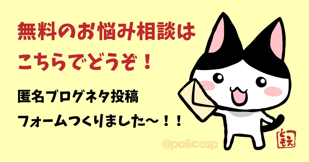 メール(手紙)を持つハチワレぶち猫のイラスト