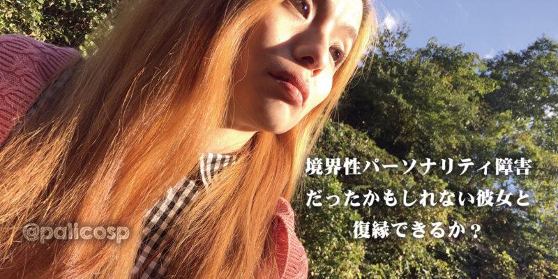 島根県のカウンセラー・巴(ぱりこ)の写真