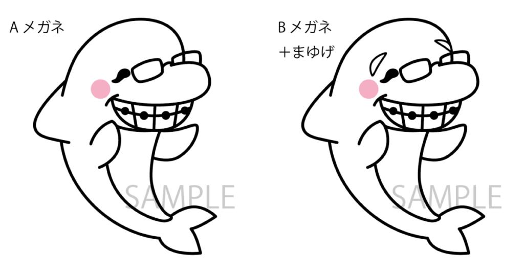 マスコットキャラクター・デザインラフ画2