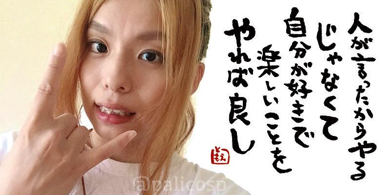 島根のイラストライター&カウンセラー巴(ともえ)の写真