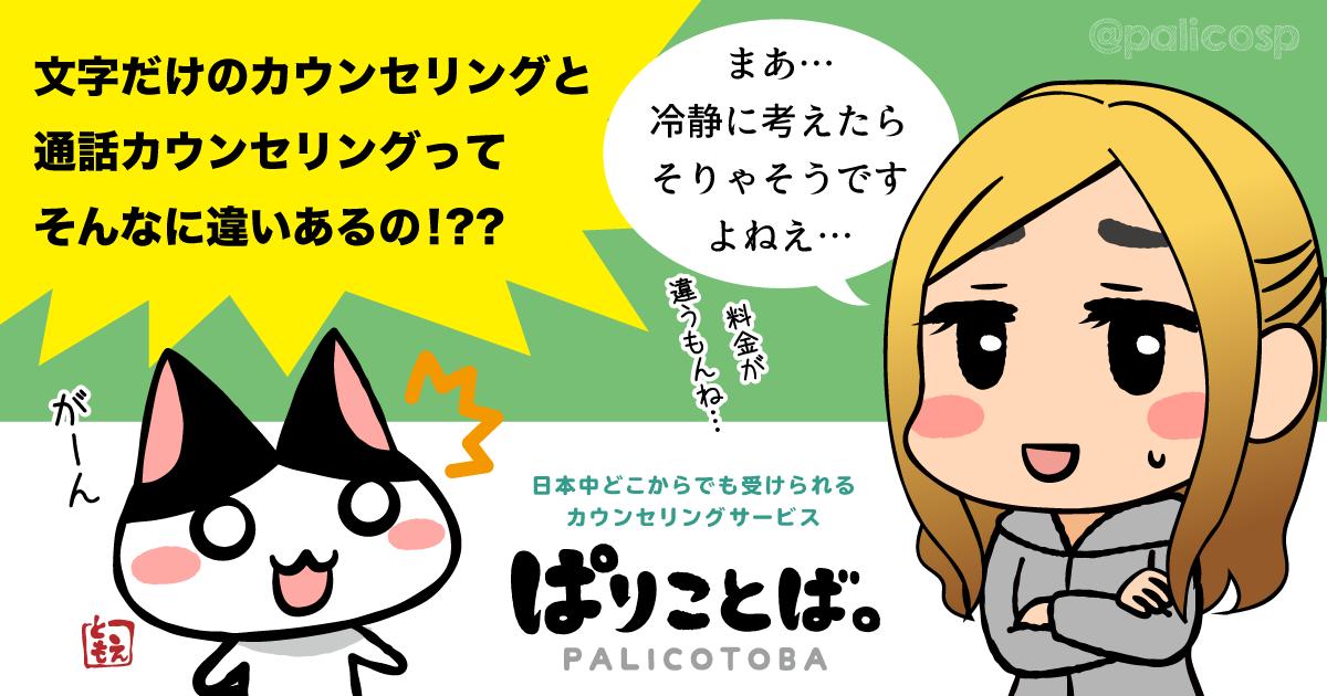 女性と猫のイラスト