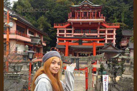 草戸稲荷神社(広島県福山市)|アーティスト・デートおすすめスポット