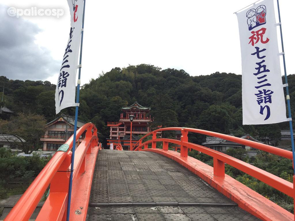 草戸稲荷神社写真6