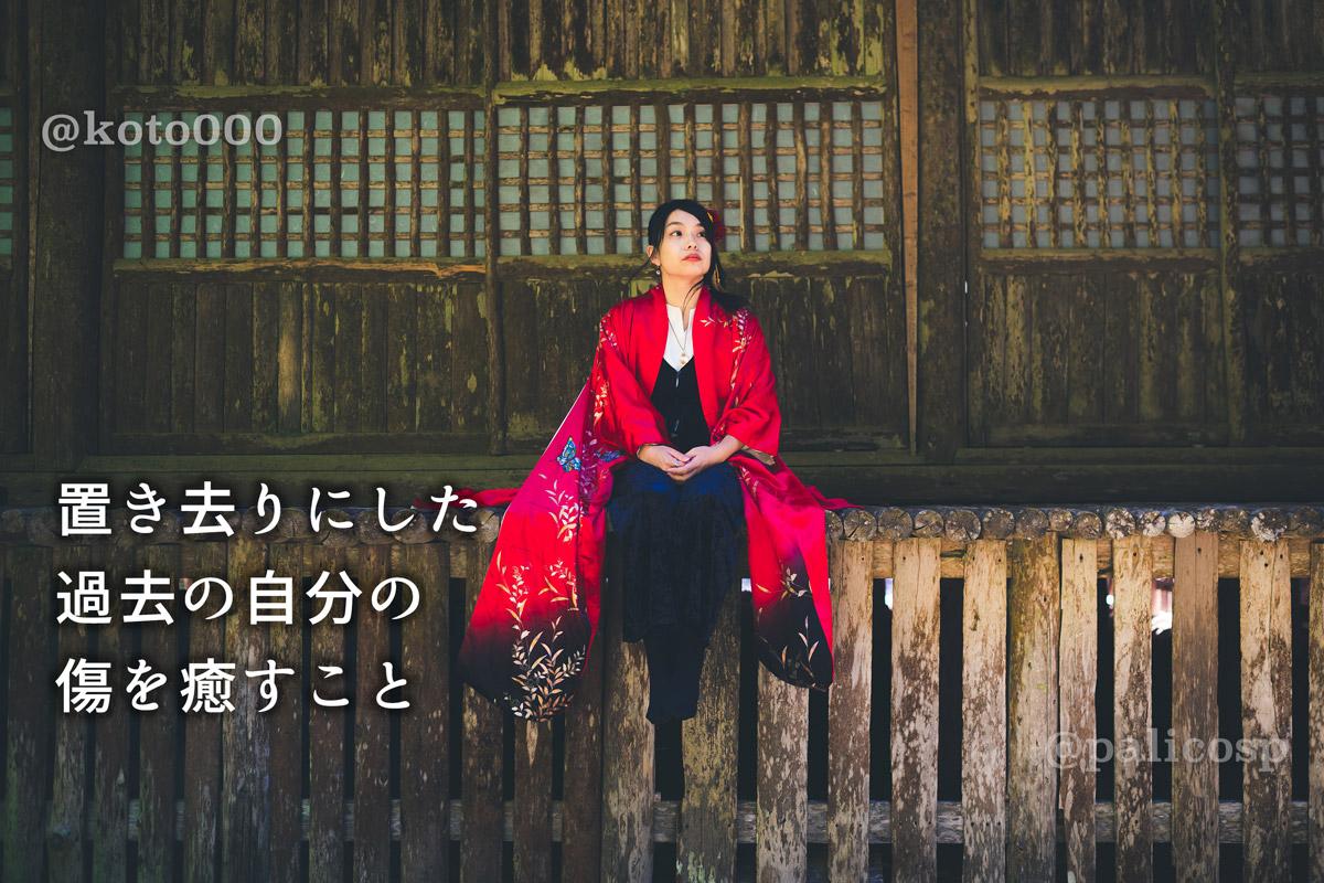 巴(ぱりこ)写真-撮影:いしとびさおり(koto)
