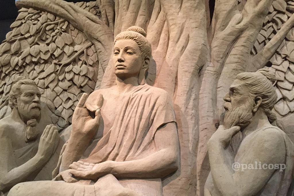 第12期南アジア編|仏陀砂像