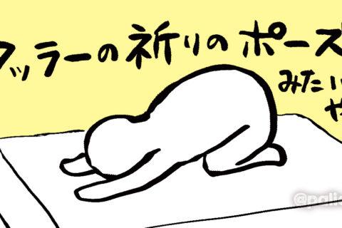 【無料相談】夜ぐっすり寝て朝スッキリ起きる方法はありますか?|回答その3