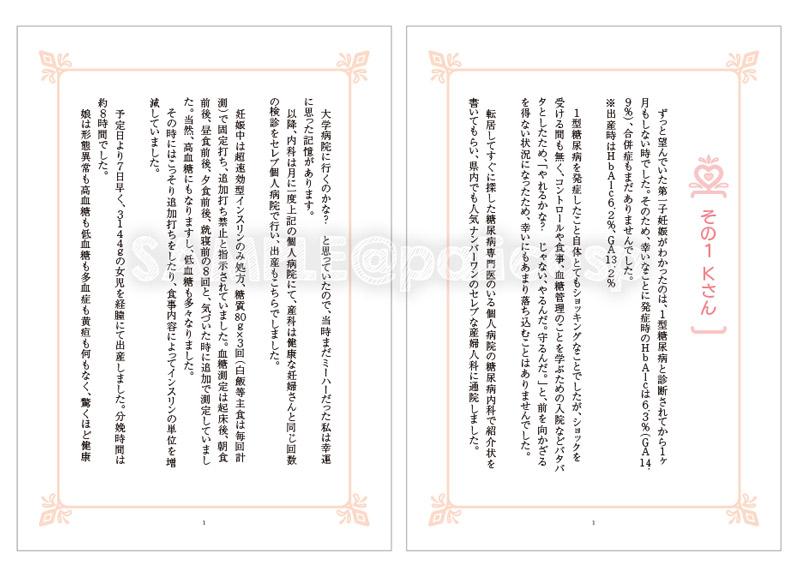 本文デザインラフ1