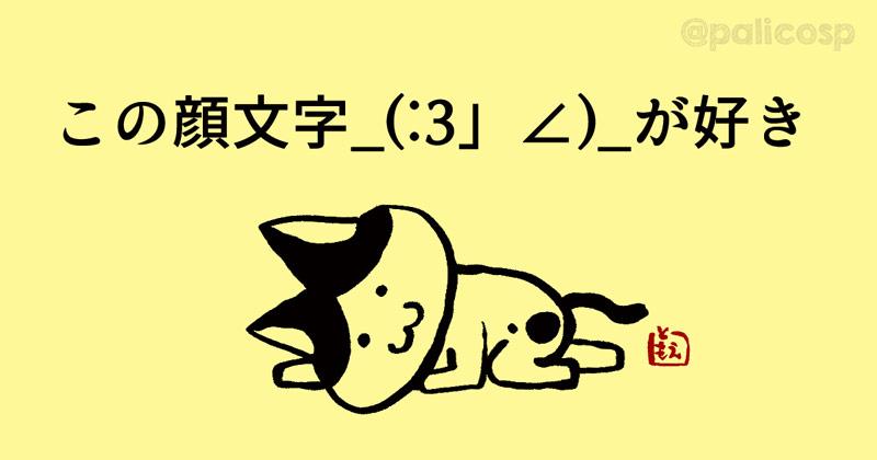 _(:3」∠)_